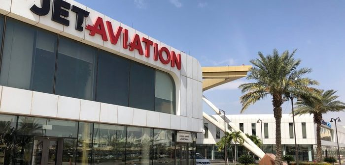 Jet Aviation gains GACA Part 151 Certification for Jeddah FBO
