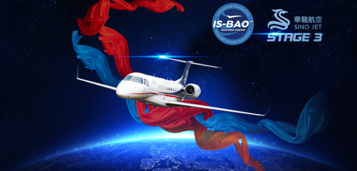 Sino Jet expands footprint in business jets market in China